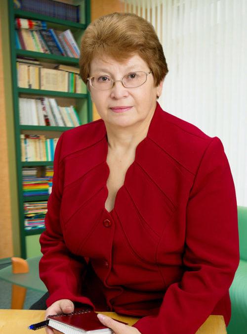 Афакина Татьяна Ивановна