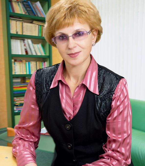 Григорьева Светлана Владимировна