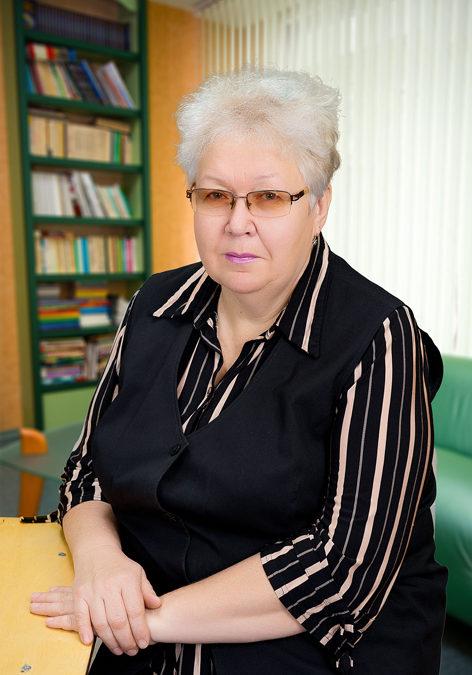 Кондрашева Татьяна Геннадьевна