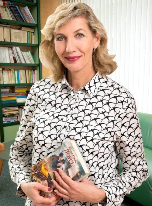Коробова Елена Григорьевна