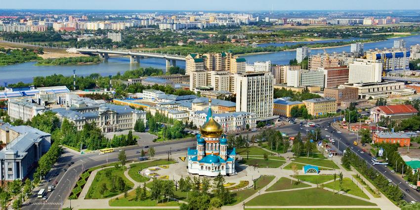 Омск и омичи: прошлое, настоящее, будущее — 2020