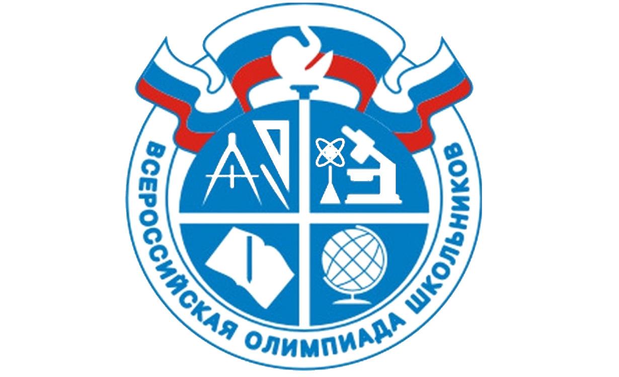А мы продолжаем поздравлять гимназистов, победителей и призеров муниципального этапа Всероссийской олимпиады школьников.