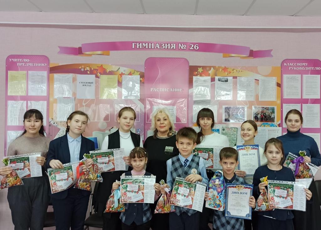 Поздравляем победителей конкурса новогодних игрушек 2020