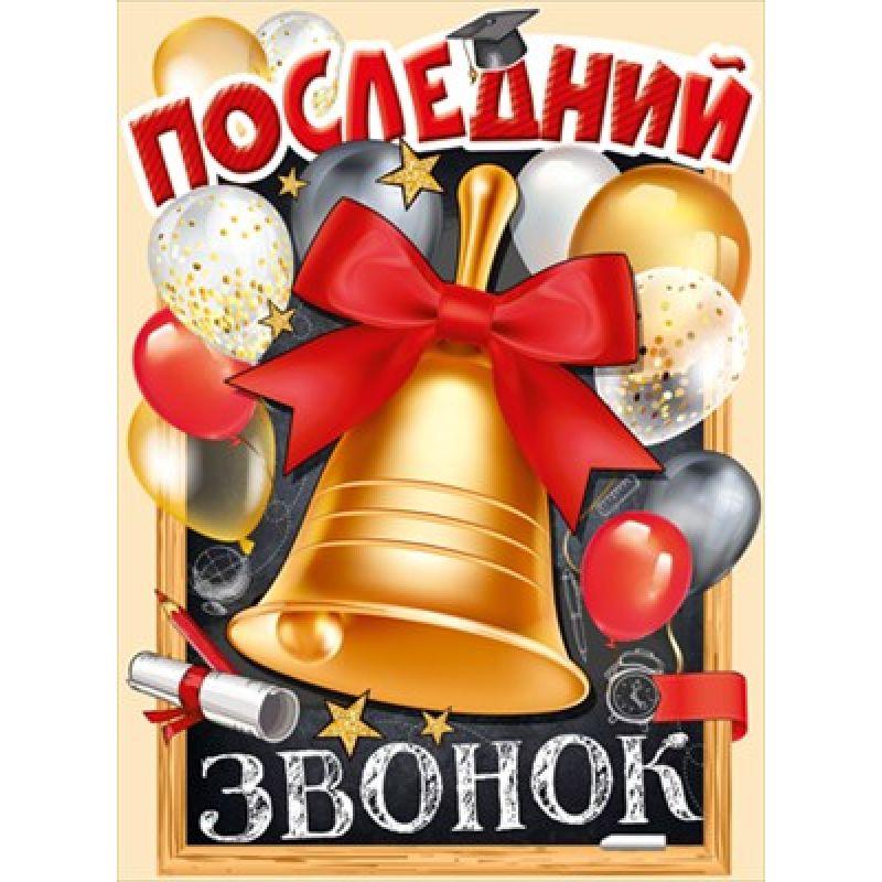 Поздравление губернатора Омской области Буркова А.Л.